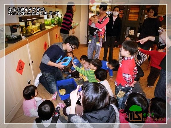 2011-2-23 下午 12-26-36.JPG