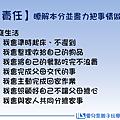 投影片12.PNG