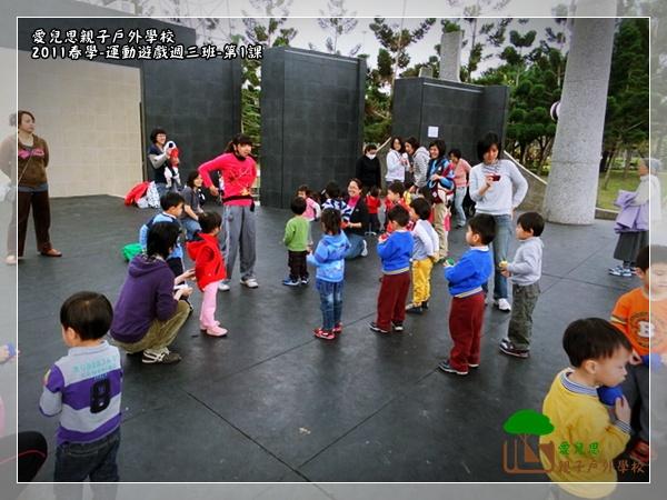 2011-2-23 上午 10-15-01.JPG