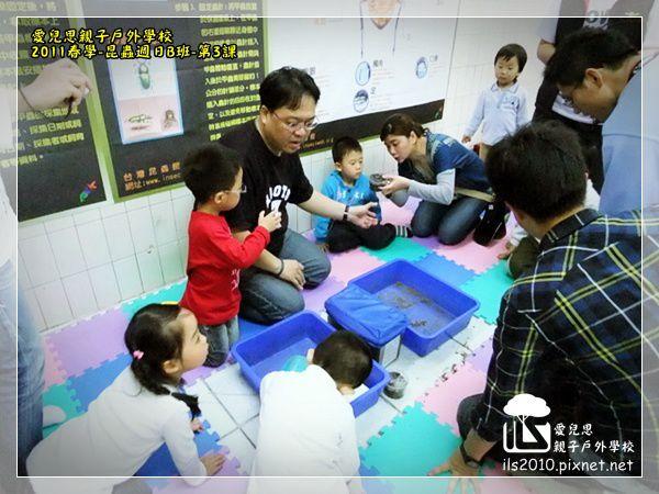 2011-3-20 下午 12-00-25.JPG