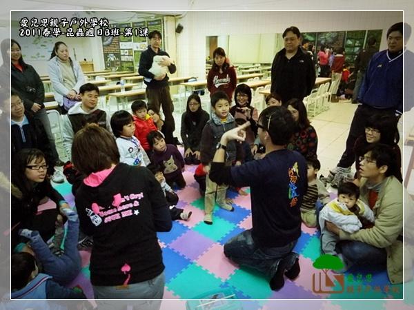 2011-2-20 下午 12-05-23.JPG