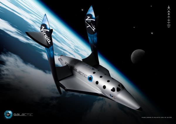 VirginGalacticSpaceShipTwoFeather-1.jpg