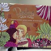 親愛的白咖啡 無糖   30gx80包 519 02