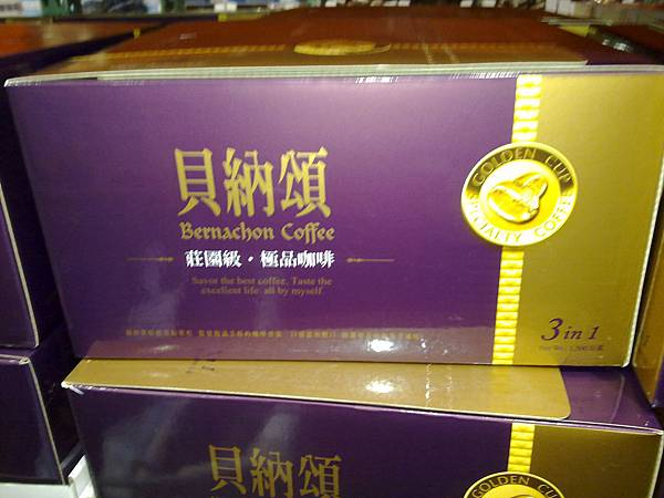92170 貝納頌莊園級三合一咖啡 20克x75包 759
