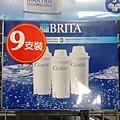 Brita 舊 1445 20120920