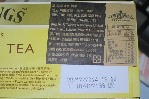 92472 Twinings Ear Grey Tea 伯爵茶 100包x2克 449 20121111 04