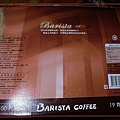 56874 西雅圖 即品貝瑞斯塔 無糖重烘焙咖啡19g×100包-2 659 20120711