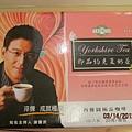 56877 西雅圖約克夏奶茶30gx80包 489 20120314-1