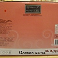 56877 西雅圖約克夏奶茶30gx80包 489 20120314-3