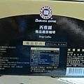 59502 西雅圖極品濾掛咖啡50包x8克 599 20120613 02