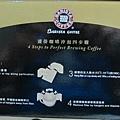 59502 西雅圖極品濾掛咖啡50包x8克 599 20120613 03