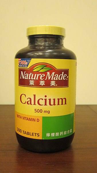 228452 Nature Made 萊萃美 檸檬酸鈣綜合錠 300粒 549-3