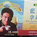 62574 西雅圖極品咖啡藍山拿鐵 100包x21克 675 01