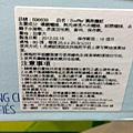 596639 SWIFFER WET CLOTH 濕除塵紙 60張 25.4x20.3公分  加拿大製造 559 01