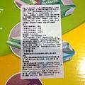 251850 SWIFFER Starter Kit 乾濕兩用拖把組 內附6乾2濕除塵補充紙 加拿大製造 399 04