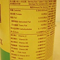 134845 Nature Made 萊萃美 Super B-Complex With Vitamin C 維生素B群加C食品 300粒裝 775 06