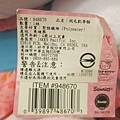 948670 Hello Kitty 凱蒂貓絨毛玩偶 16吋 20121201 649 04