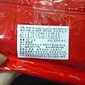 69792  Kirkland Signature 義式濃縮深度烘焙咖啡豆 907公克 399 02