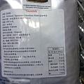 120296 Kirkland Signature 哥倫比亞咖啡豆 1.36公斤 529 03
