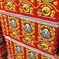 76480 明治貓熊巧克力夾心餅乾 60包x21克(1260 克) 499 20121121 01