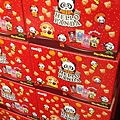 89590 Meiji Hello Panda 明治貓熊夾心餅乾組36包x35克(1260G) 499 20121121 02