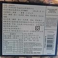 999974 Kirkland Signature 特選綜合豆 腰果杏仁巴西粟胡桃夏威夷豆 1.13公斤  555~569 03