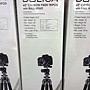 94716 Dolica 60吋專業碳纖維相機腳架 ZX600B300 2999 20120901 05