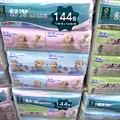 舒潔袖珍包面紙 10抽x144包 198 02