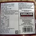 999979 Kirkland Signature 特選腰果 1.13公斤 589 03