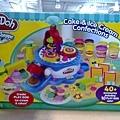 976460 PlayDoh 培樂多冰淇淋蛋糕粘土組 669 20120901 01