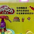 PlayDoh  粘土介紹
