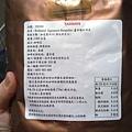 120300 kirkland Signature 盧安達咖啡豆 1.36公斤 545 03