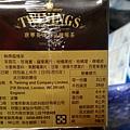 85988 Twinings 唐寧 熱帶風情水果茶 50克x2 波蘭 249 01