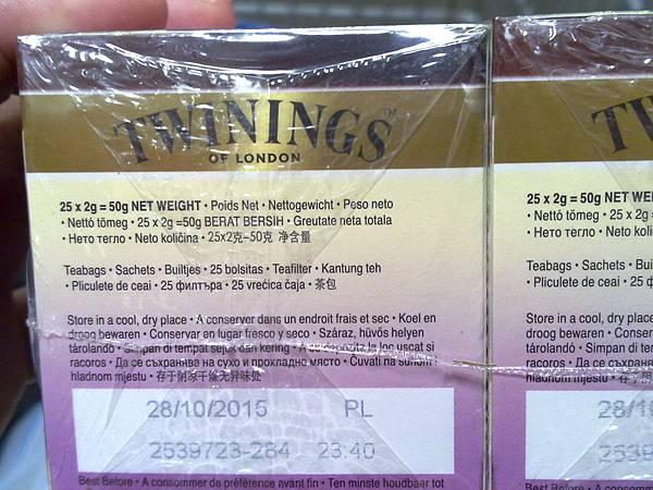 97632 Twinings 唐寧 黑醋粟茶 50克x2 波蘭 249 02