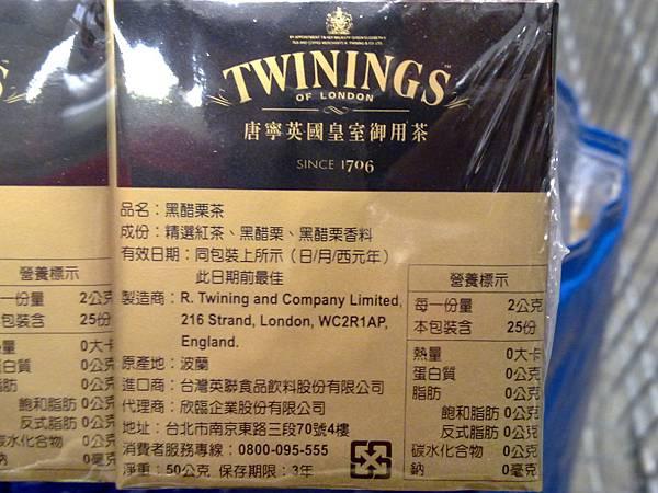 97632 Twinings 唐寧 黑醋粟茶 50克x2 波蘭 249 03
