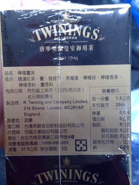 97659 Twinings 唐寧 檸檬薑茶 50克x2 波蘭 249 01