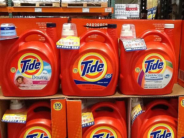 TIDE 汰漬橘瓶三種比較圖