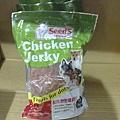 60574 Seeds Chichen Jerky 狗零嘴雞肉乾 1公斤 699 03