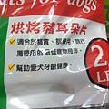 60575 Seeds Pid Ears 愛犬豬耳朵零嘴 1公斤 769  04