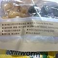 78023 Seeds Calcium Bones 潔牙鈣骨 雞肉起士葉綠素口味 630克 499 03