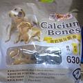 78023 Seeds Calcium Bones 潔牙鈣骨 雞肉起士葉綠素口味 630克 499 02