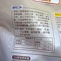 78023 Seeds Calcium Bones 潔牙鈣骨 雞肉起士葉綠素口味 630克 499 04