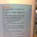 85853 橘子工坊超氧強力去漬粉 1250公克 259 09