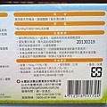 96156 橘子工坊洗衣槽清潔劑  150公克x12包  399 04