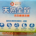 96156 橘子工坊洗衣槽清潔劑  150公克x12包  399 05