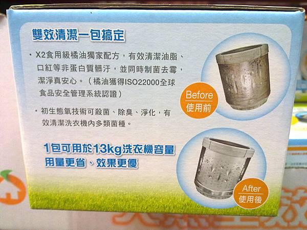 96156 橘子工坊洗衣槽清潔劑  150公克x12包  399 06