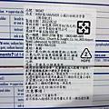 94347 arm & Hammer 小蘇打粉配方牙膏 204公克x3 清新薄荷和或 潔白配方 329 20121124 05
