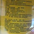 488431 A&H 小蘇打粉 249 6.12公斤 美國產 20121111 02