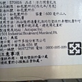 570816 AVEENO 活力潤膚乳液 600毫升x2 含燕麥 529 20120906 02