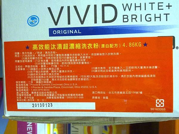 575161 TIDE 汰漬超濃縮洗衣漂白配方洗衣粉 4.86公斤956匙次 799 04